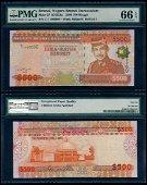 Brunei $500 2000 C/1 1000000 1st prefix PMG