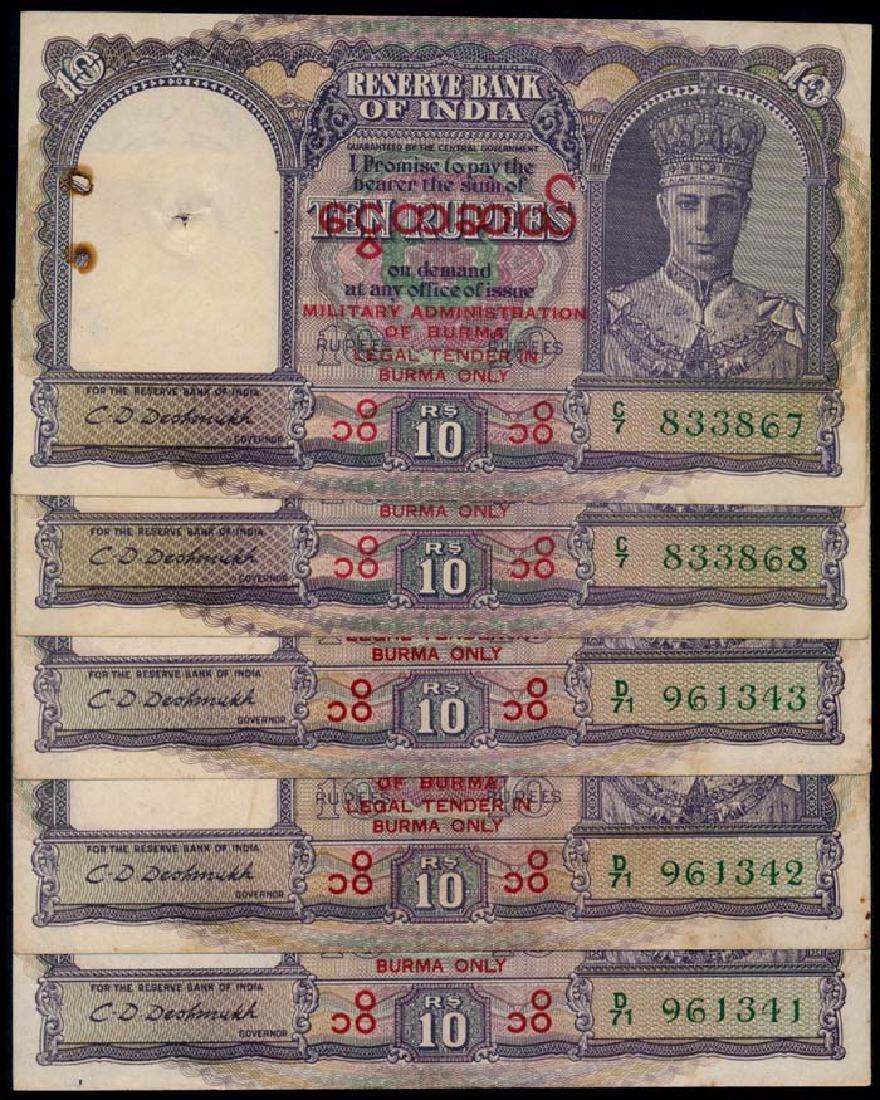 Burma 5x10 Rupees 1945 KGVI