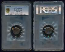India-Dutch 2 Stuivers 1695 PCGS VF30
