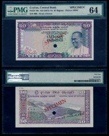 Ceylon 50 Rupees 1972-74 specimen PMG