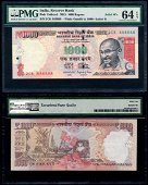 India 1000 Rupees 2015 2CK 888888 PMG