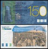 Hong Kong Standard Chartered $150 2009
