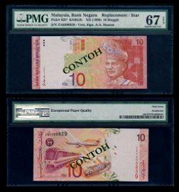 Malaysia RM10 1999 replacement PMG