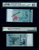 Malaysia RM50 2012 DN 3333333 PMG