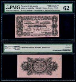 Straits Settlements $1 1906 light pink spec