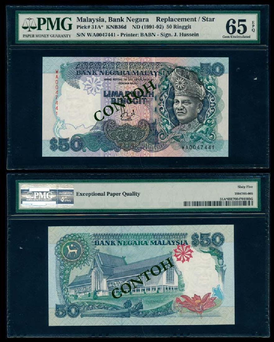 Malaysia $50 1986-95 replacement PMG