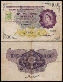 Malaya Br Borneo $1000 1953 QEII AVF