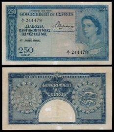 Cyprus 250 Mils 1955 QEII VF