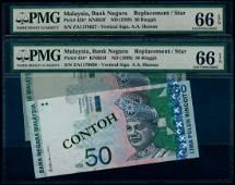 Malaysia 2xRM50 1999 replacement PMG