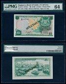 Singapore $5 1972 HSS wo/seal last prefix