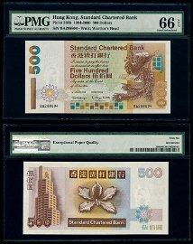 Hong Kong $500 1999 PMG Gem UNC66EPQ
