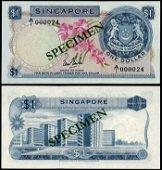 Singapore $1 1967 LKS A/1 000024 AU-UNC