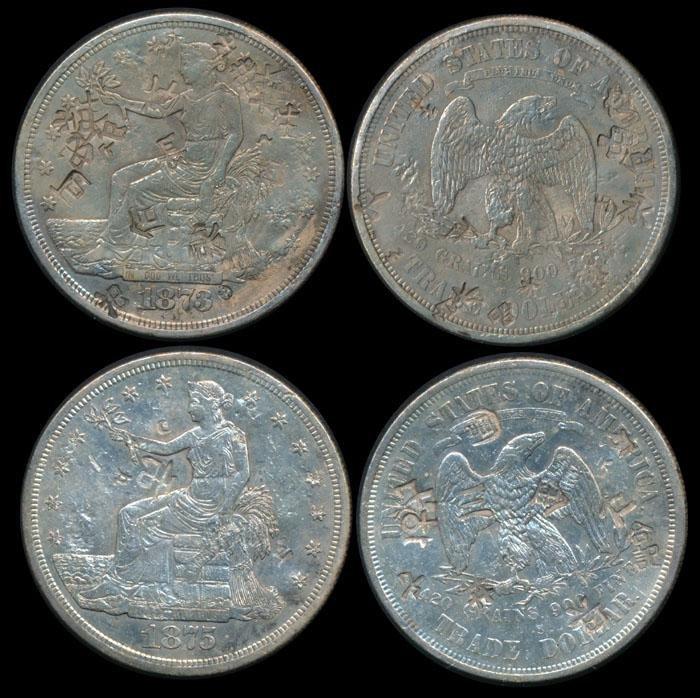 United States Trade Dollar 1873S 1875S
