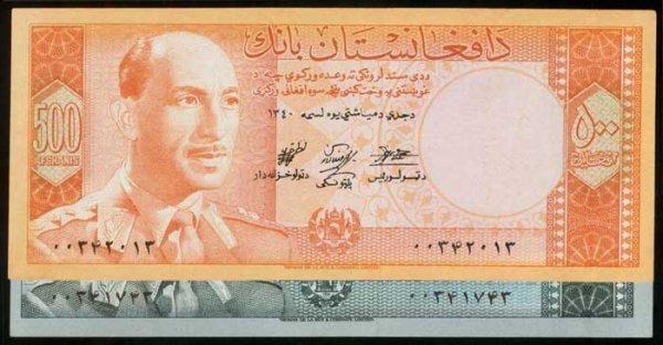 3: Afghanistan 500 1000 Afghanis 1961-63