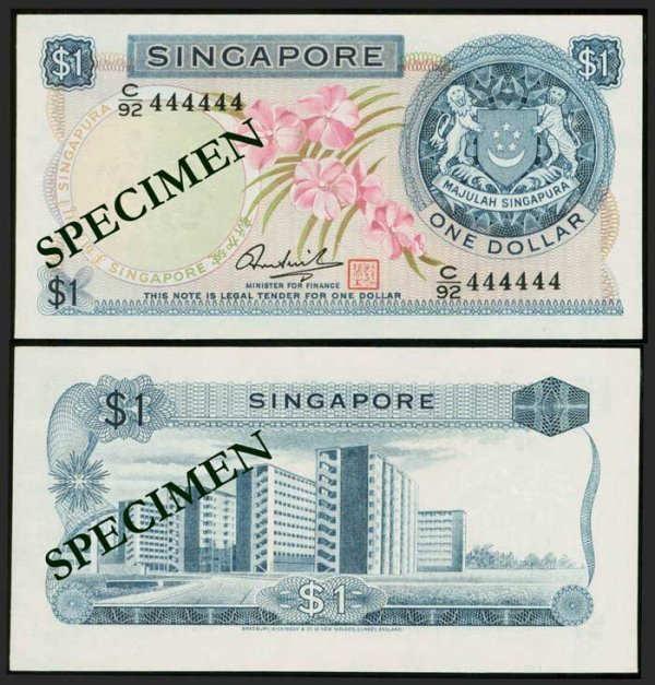 625: Singapore $1 1972 orchids HSS seal 444444