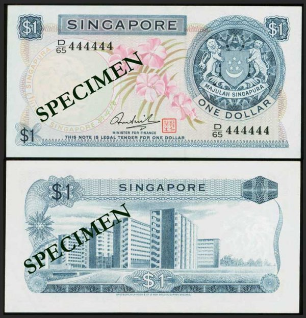 628: Singapore $1 1972 orchids HSS seal 444444