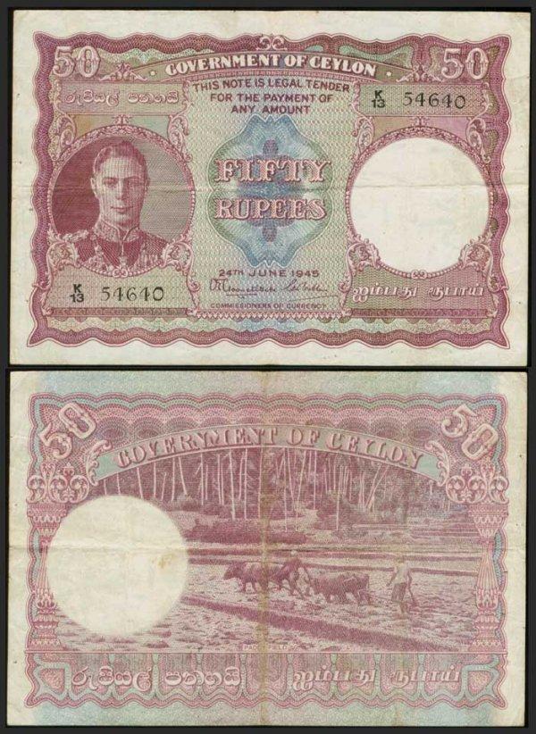1021: Ceylon 50 Rupees 1945 KGVI P37a