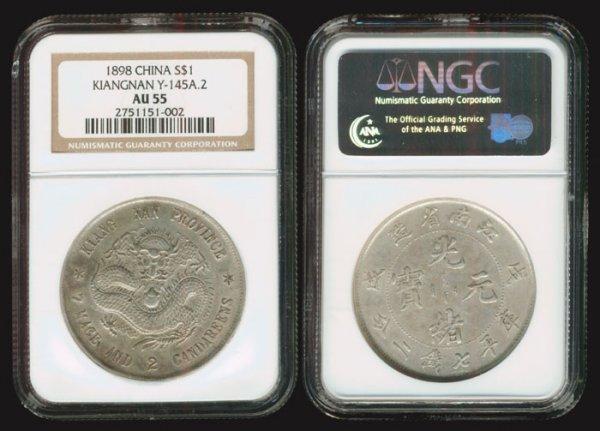 117: China Empire Kiangnan $1 1898 NGC AU55