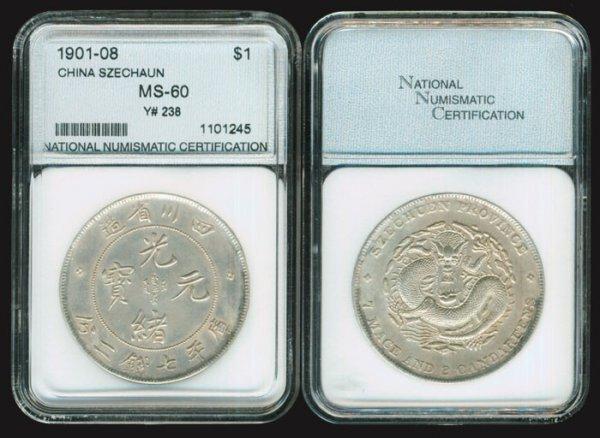 122: China Empire Szechuan $1 1901 NNC MS60