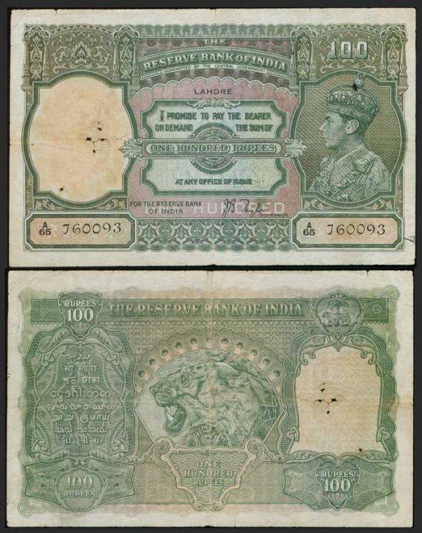 1152: India Lahore 100 Rupees 1937 KGVI P20l AVF