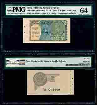 India Rupee 1935 KGV PMG