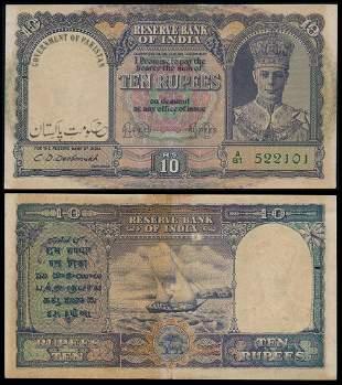 India 10 Rupees 1943 KGVI