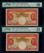 Malaya 10x$10 1941 KGVI PMG