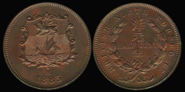 4: Br North Borneo 1/2C 1885H GEF