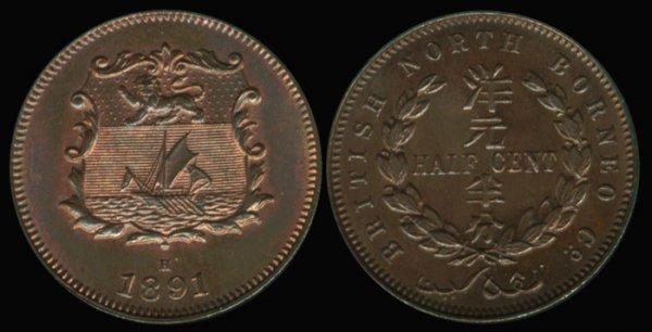 10: Br North Borneo 1/2C 1891H UNC