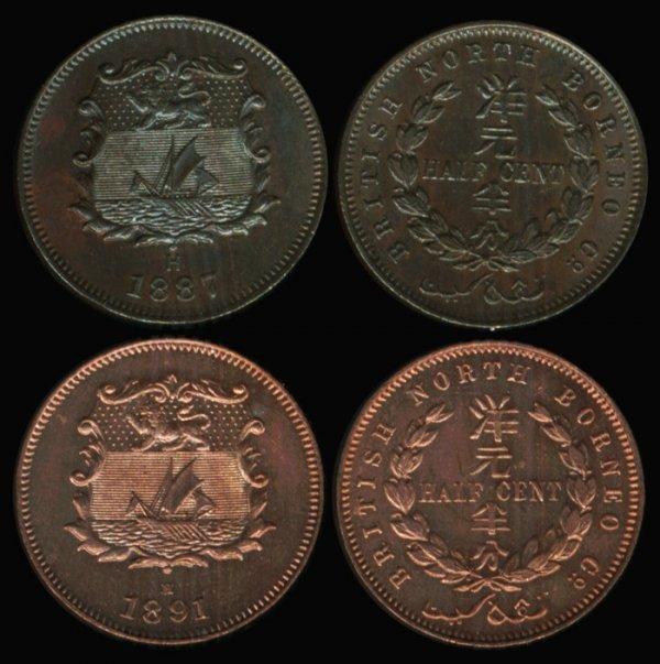 17: Br North Borneo Cent 1887H 1891H EF-AU