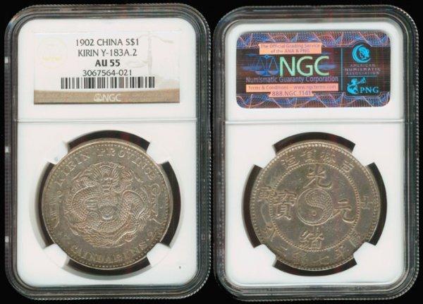 52: China Empire Kirin $1 1902 NGC AU55