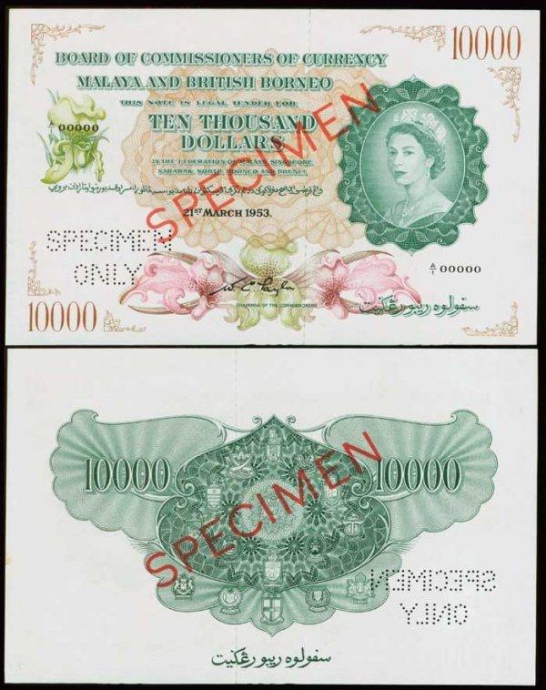 912: Malaya Br Borneo $10000 QEII P7s AU-UNC