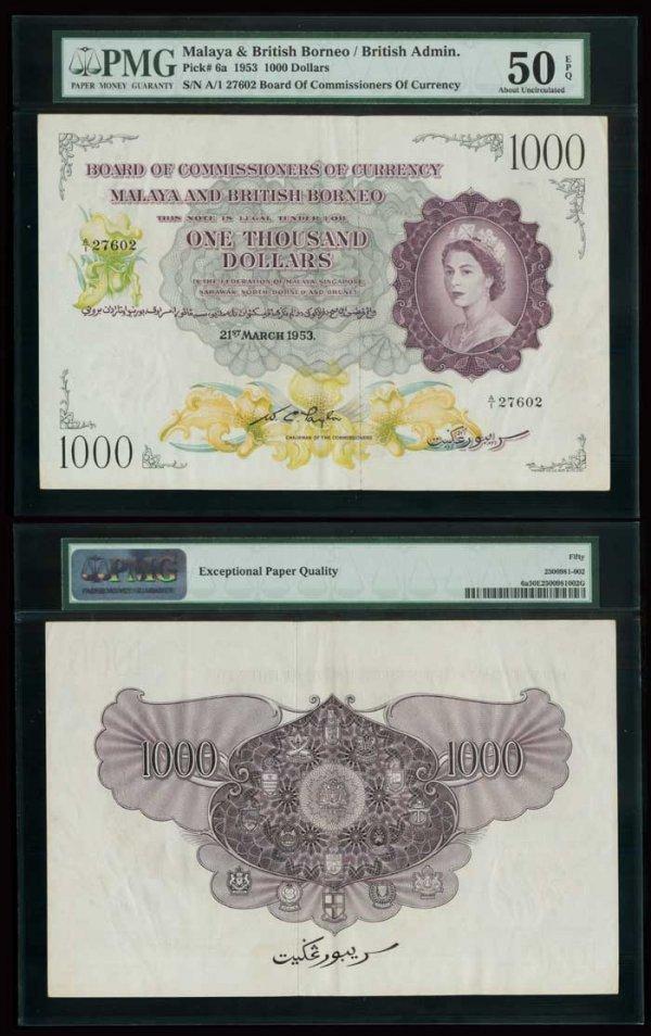 599: Malaya Br Borneo QEII $1000 1953 PMG50EPQ