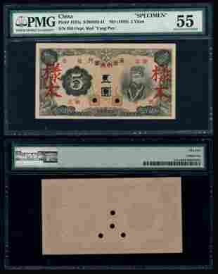 China 5 Yuan 1938 specimen