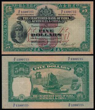 Hong Kong $5 1941