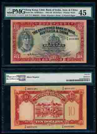 Hong Kong $10 1956 PMG