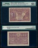 Malaya 50c 1941 KGVI PMG