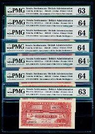 Straits Settlements 7x$1 1925 PMG