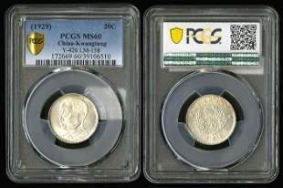 China Republic Kwangtung 20c 1929 SYS PCGS