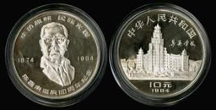 China Republic 10 Yuan 1984 proof