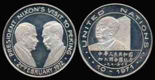 China Republic commemorative silver medal