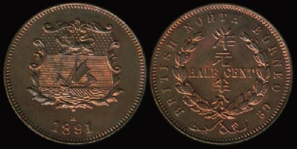 9: Br North Borneo 1/2c 1891H UNC