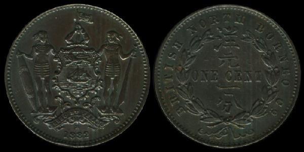 15: Br North Borneo 1c 1882H EF