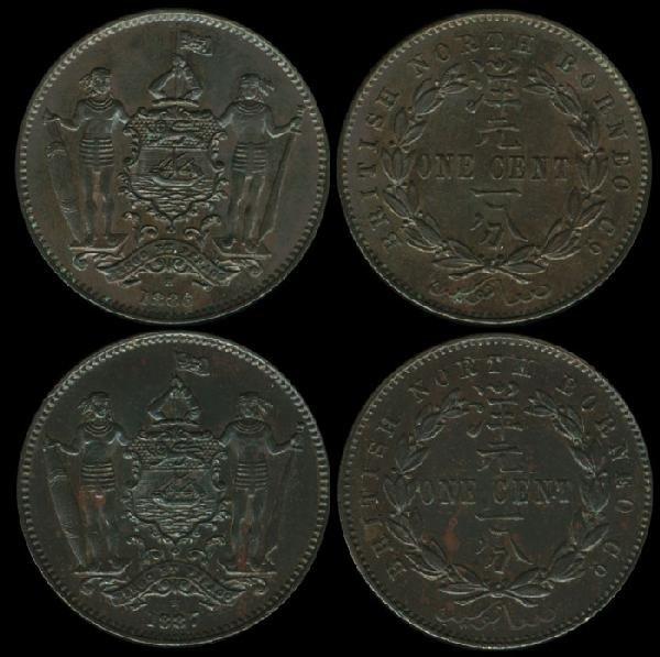 18: Br North Borneo 1c 1886H 1887H EF-AU