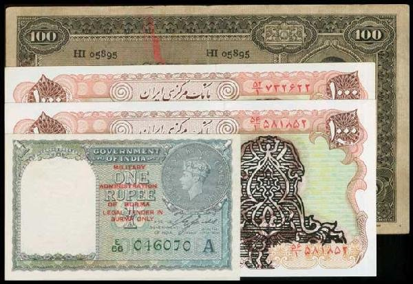 1: 4 Burma Iran Netherland Indies