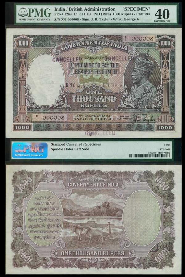 207: India Calcutta 1000R 1928 KGV P12b PMG 40