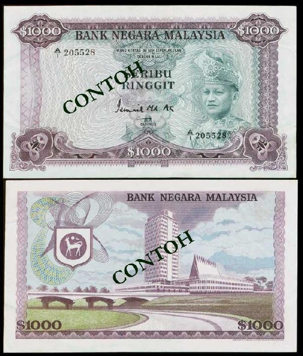 292: Malaysia $1000 1972-76 P18 GVF-AEF