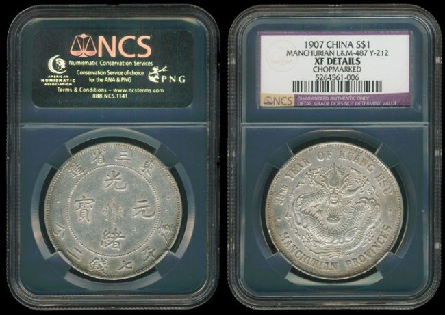 86: China Empire Manchurian $1 1907 NCS XF