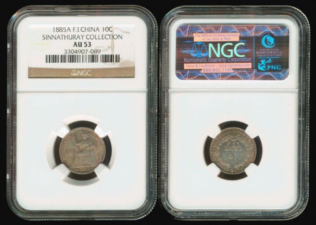 185: French Indo-China 10 Cents 1885A NGC AU53