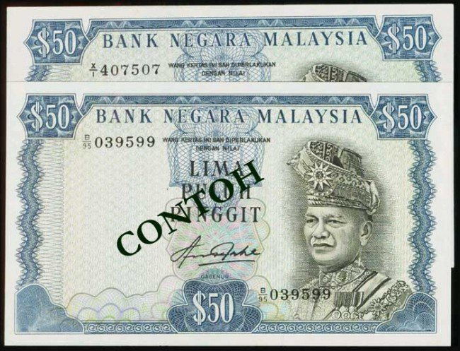 1123: 2 Malaysia $50 1981-83 replacement AU-UNC